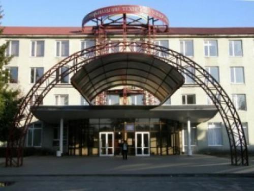 Луцький національний технічний університет