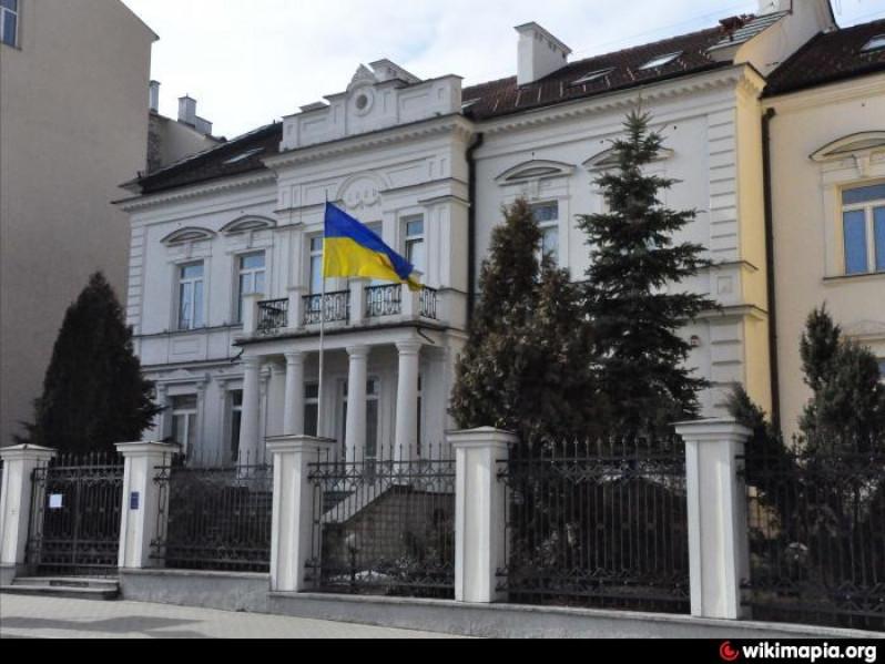Генеральне Консульство України в Любліні