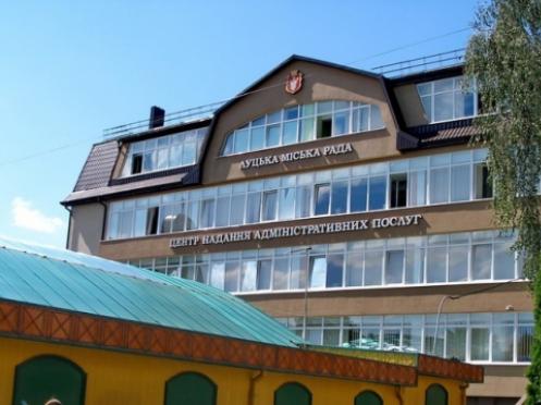 ЦНАП у Луцьку