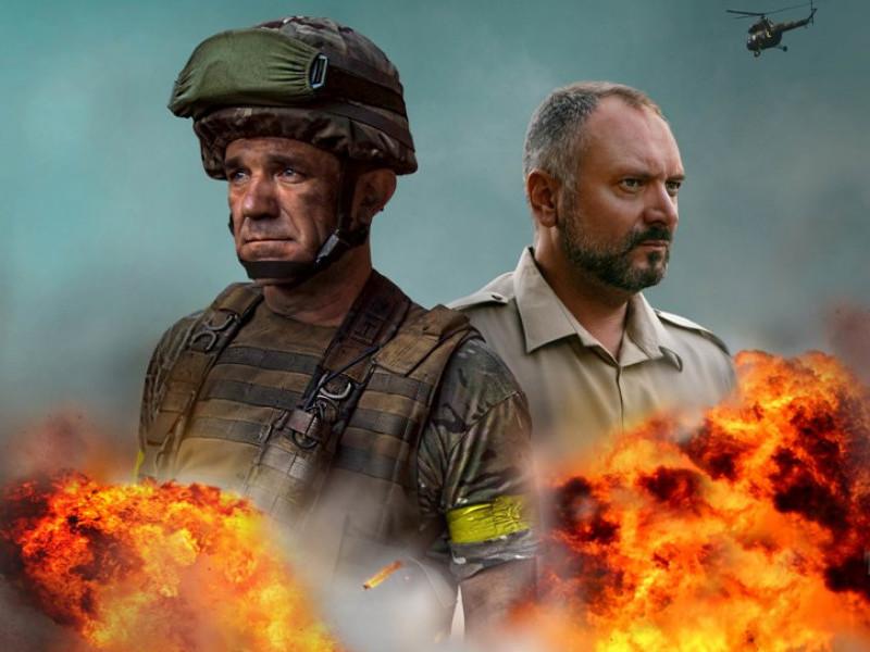відбудеться показ драми «Іловайськ 2014. Батальйон «Донбас»