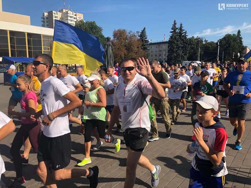 Всеукраїнський забіг, присвяченийпам'яті загиблих у російсько-українській війні
