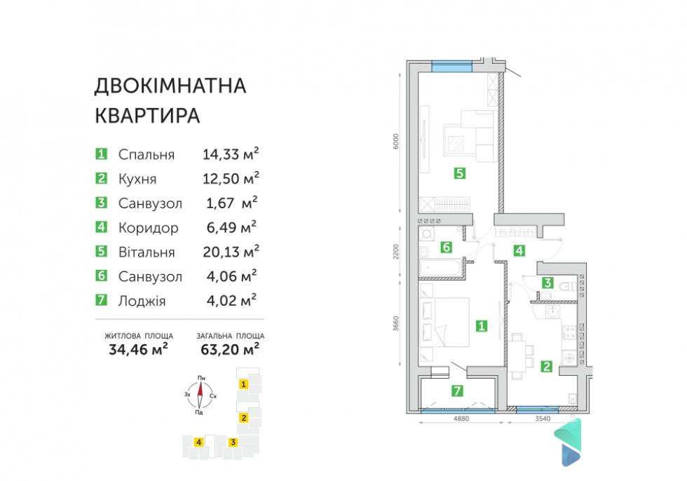 Планування квартири в третьому будинку