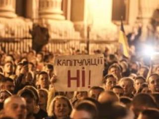 У Луцьку відбудеться всеукраїнська акція «Ні капітуляції»