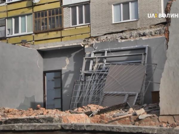 у Луцьку знесли приміщення обласної профспілкової бібліотеки