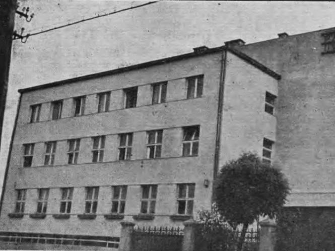 Школа №1. Фото 1938 року