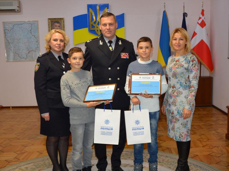 Головний поліцейський області особисто подякував двом луцьким школярам