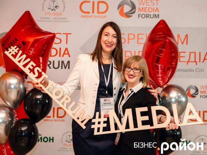 WEST MEDIA FORUM 2019: брендам потрібні медіа