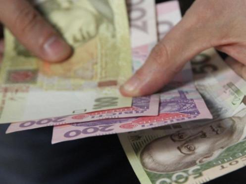Гроші / Фото ілюстративне