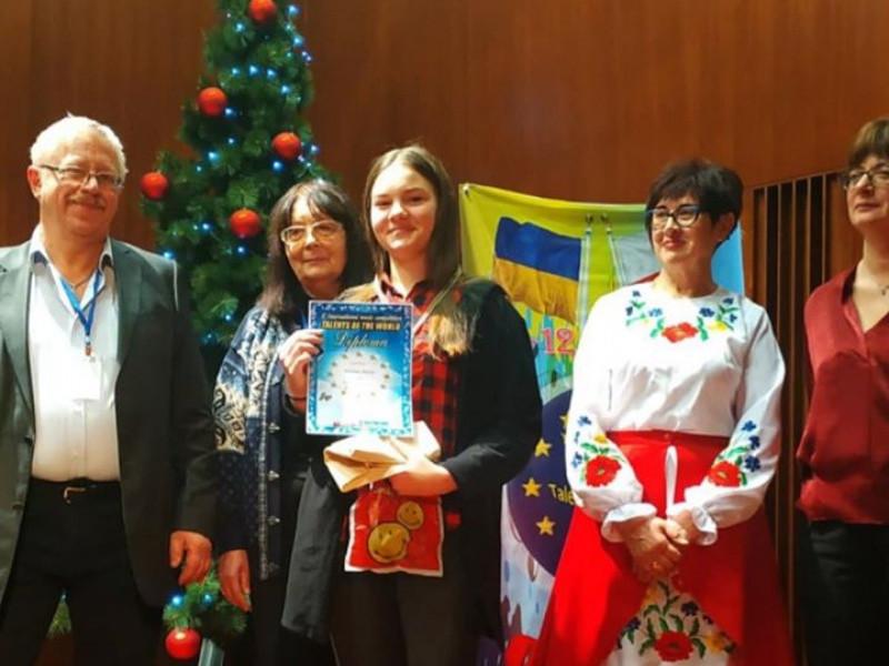 Княгининівська школярка стала лауреаткою інтернаціонального музичного конкурсу