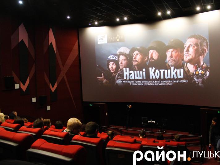 Неполіткоректну комедію про АТО показали у Луцьку