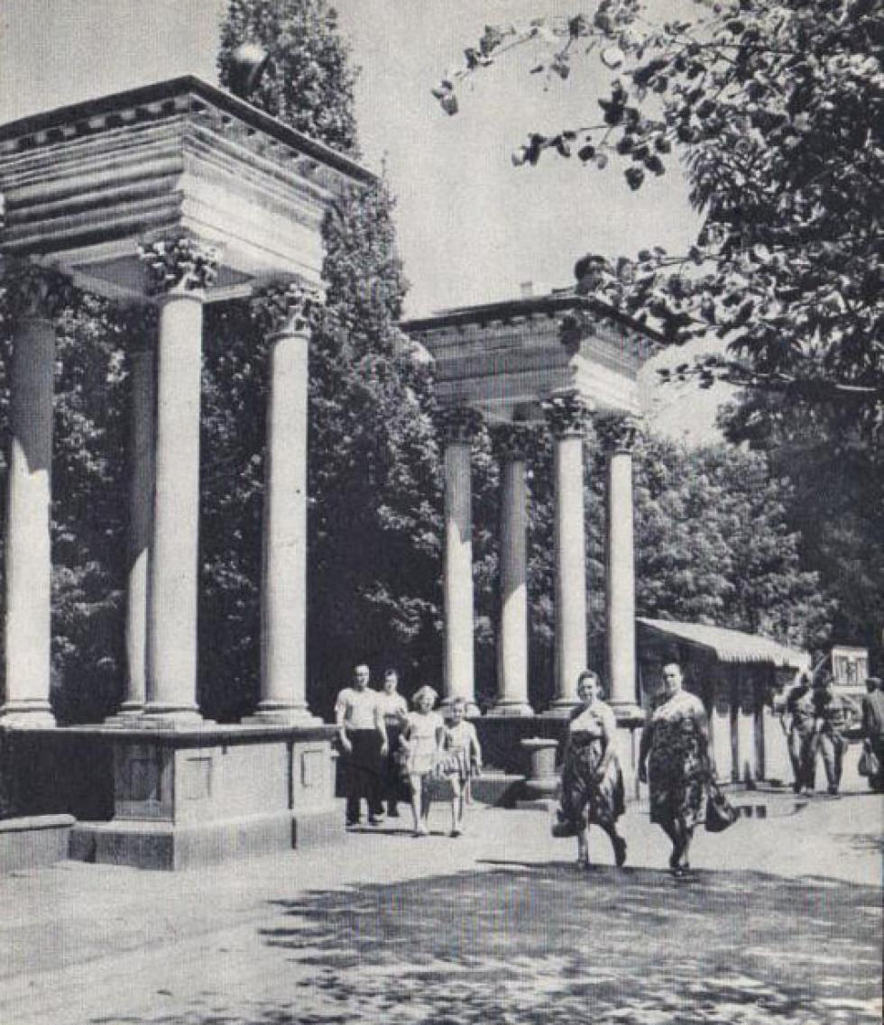 Вхід у парк