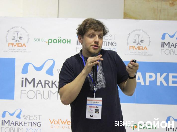 Форум інтернет-маркетингу