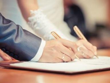 Луцький ЦНАП готує сюрпризи для молодят, які вирішать одружитися у День закоханих