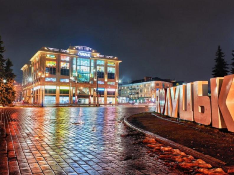 Луцьк– лідер серед волинських міст у рейтингу прозорості