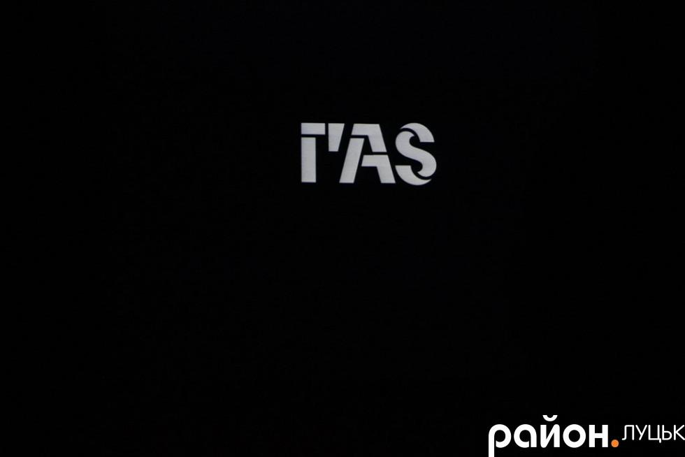 Луцький каліграф розробив айдентику культурного проекту «ГАS»