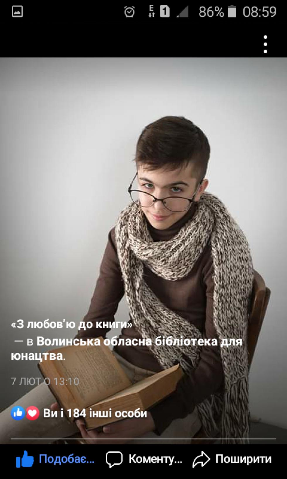 Ярослав Новак