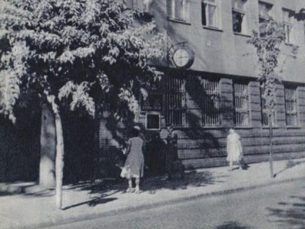 Луцьк у 1964 році