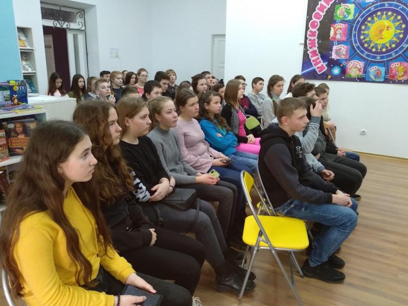 Школярі з Гіркої Полонки вшанували пам'ять Небесної Сотні