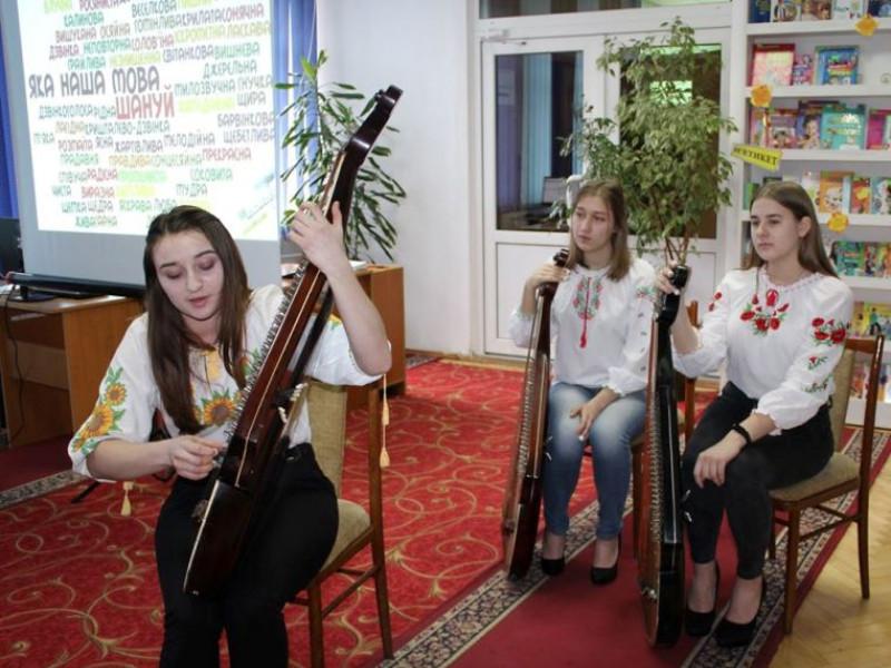Луцька молодь відзначила Міжнародний день рідної мови
