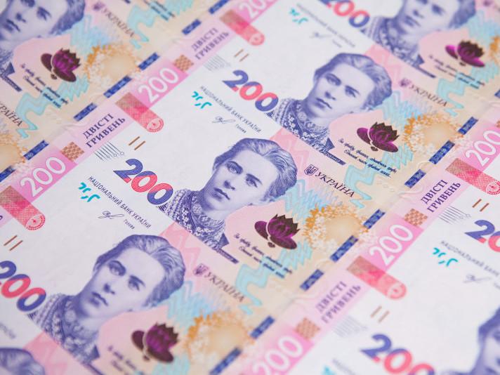 В обіг ввели оновлену банкноту з Луцьким замком