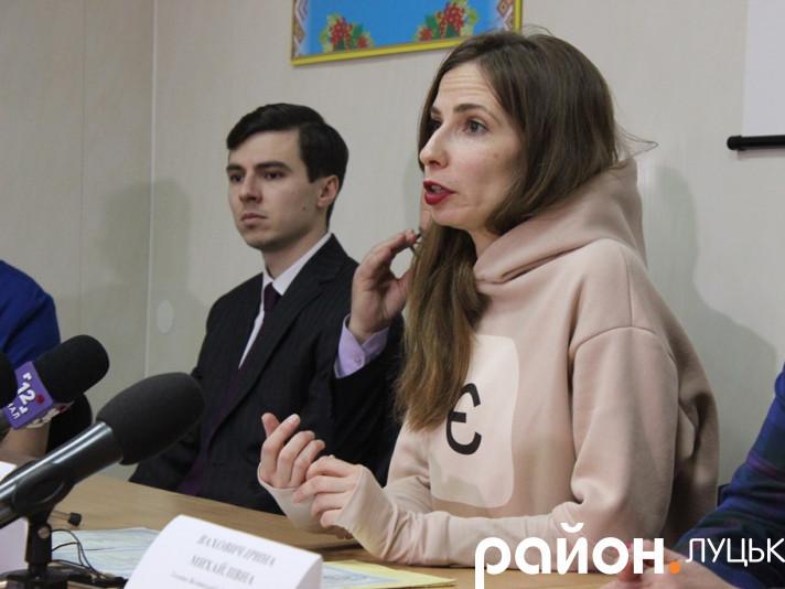 Людмила Рабчинська