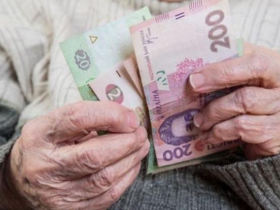 У пенсіонерки видурили гроші