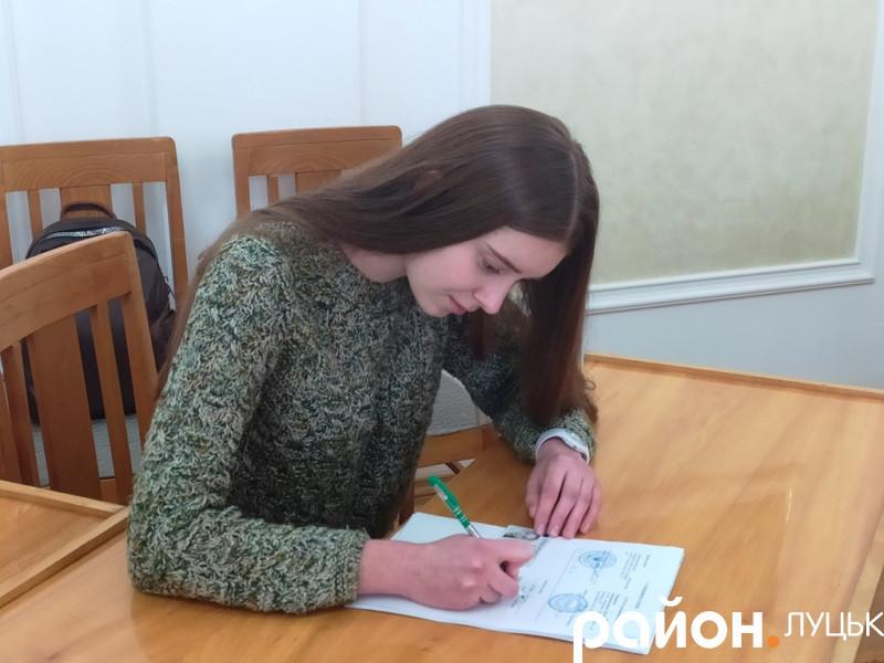 У Луцьку студенти, ІТ-компанія та СНУ підписали угоду про дуальну освіту