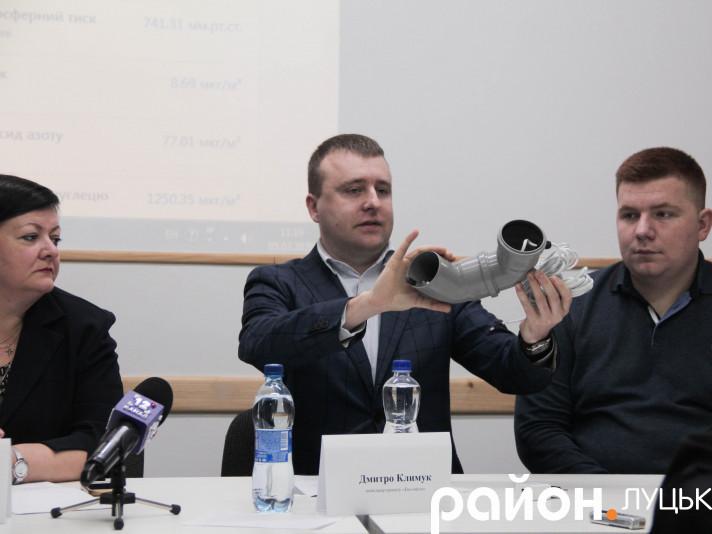 Екотруби та карта забруднення повітря: у Луцьку презентували екологічний проєкт