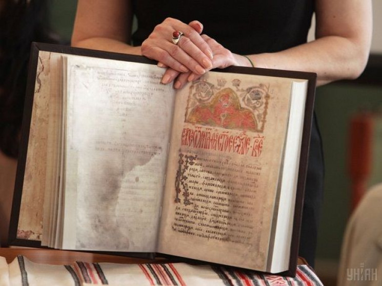 У Луцьку презентують факсимільні видання старовинних книг