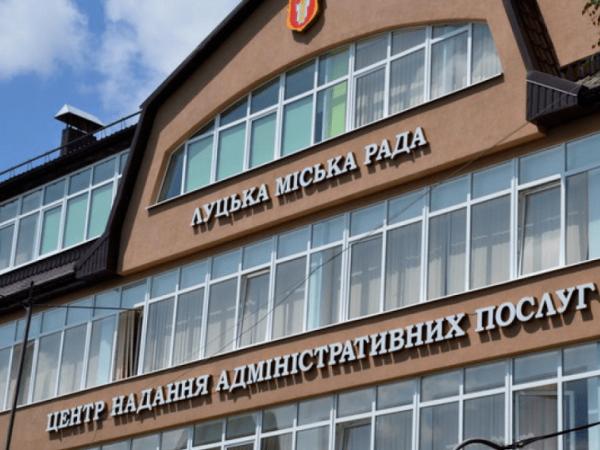 Луцький ЦНАП обмежує прийом громадян через карантин