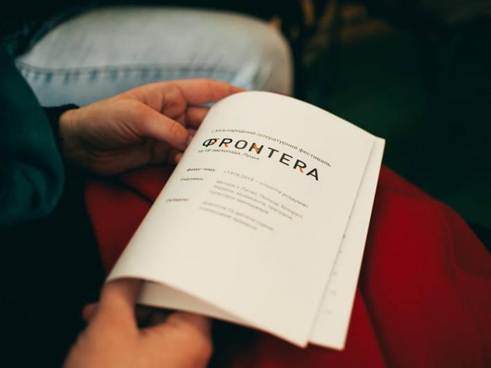 «Фронтера» посіла перше місце серед локальних фестивалів України