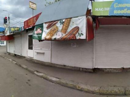 Ринок у Луцьку