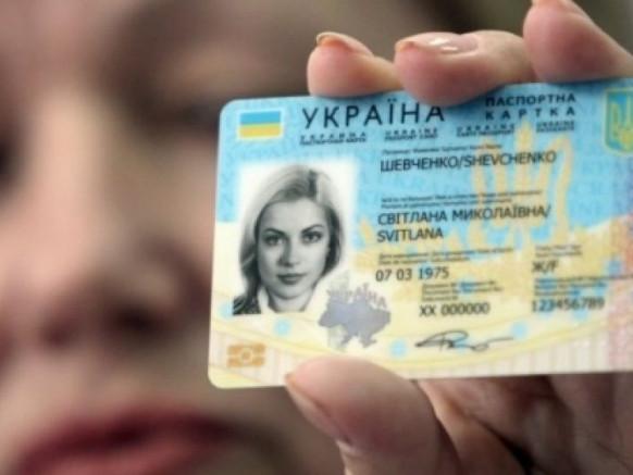 Молоді волиняни зможуть одночасно отримати паспорт та ідентифікаційний код