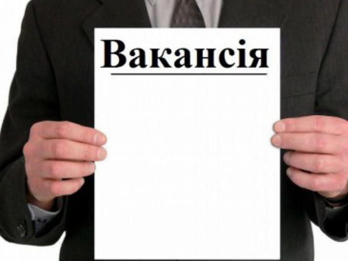У Луцьку на роботу шукають п'ятьох фахівців