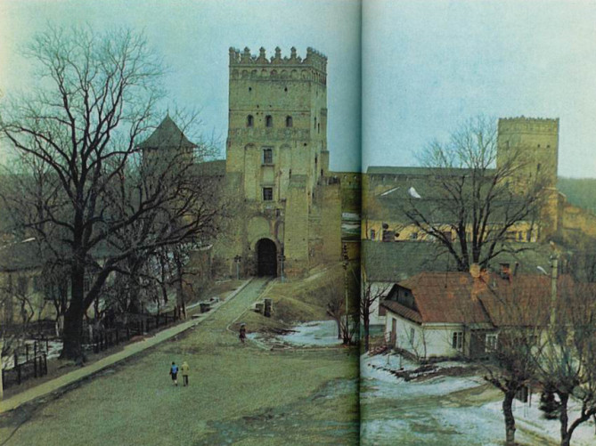 Ясен у 1987