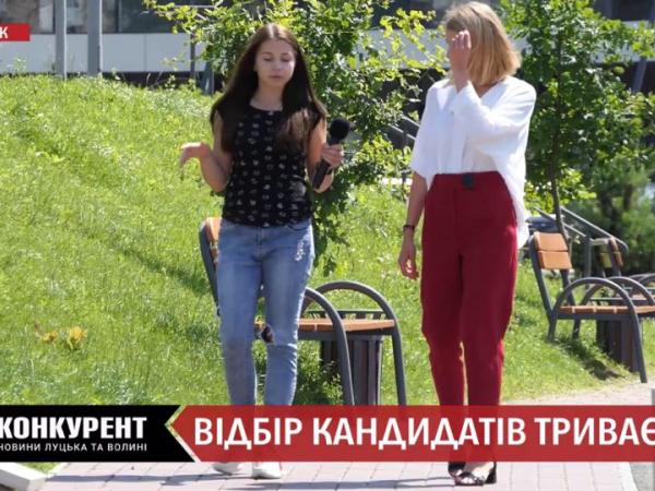 Триває відбір кандидатів у команду Андрія Покровського