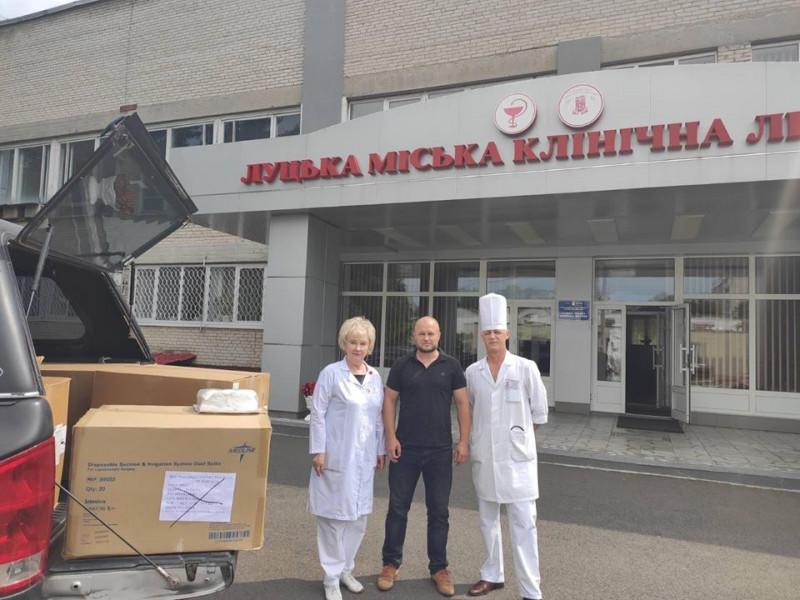 Міська лікарня отримала благодійну допомогу