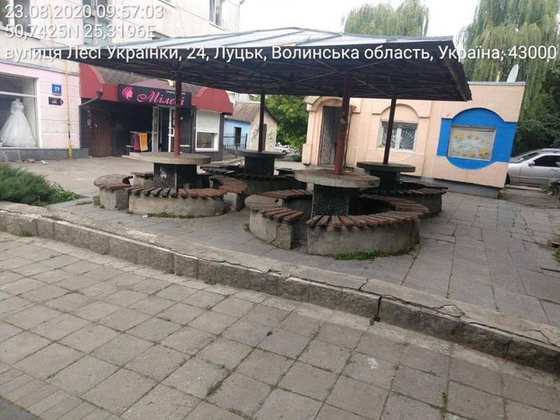 На Лесі Українки демонтують одіозне місце відпочинку