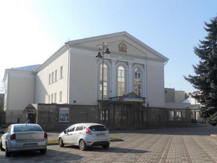 Палац культури