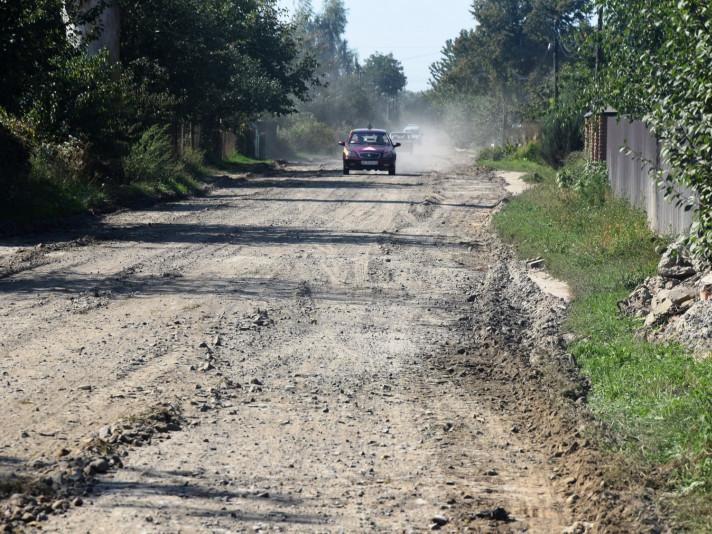 На Богуна відремонтують аварійну ділянку дороги