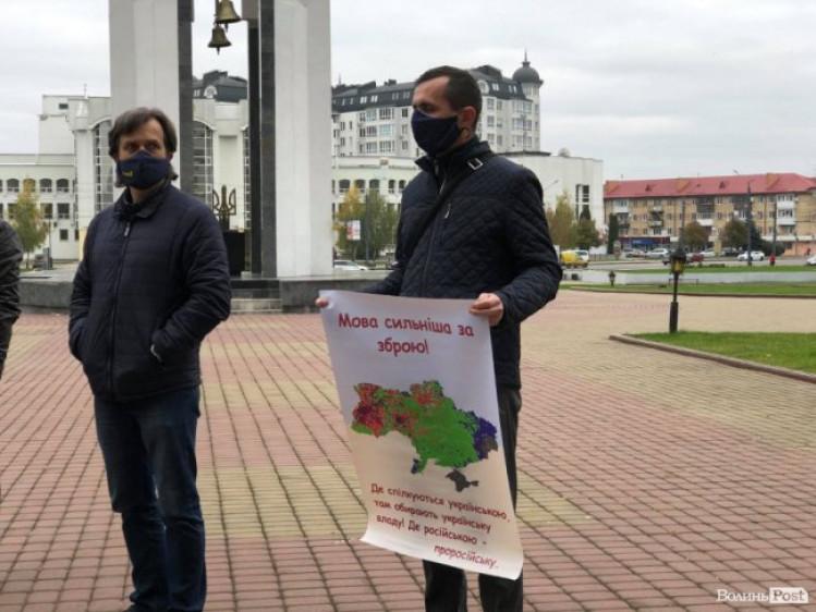 У Луцьку біля Волинської облдержадміністрації– акція протесту
