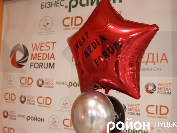 West Media Forum 2020