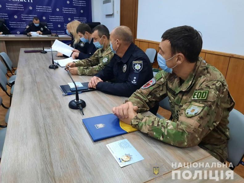 Луцькі правоохоронці отримали відзнаки за сумлінну службу