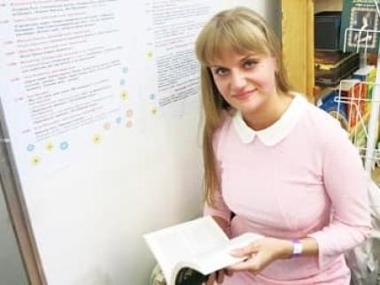 Олександра Шутко