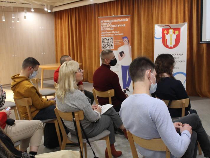 У Луцькій територіальній громаді відтепер можна виміряти індекс благополуччя молоді