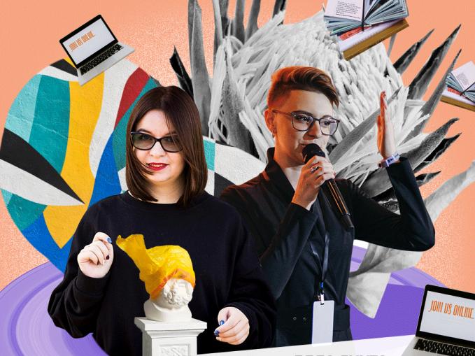 У Луцьку організаторки «Фронтери» розкажуть про реалізацію мистецьких проєктів