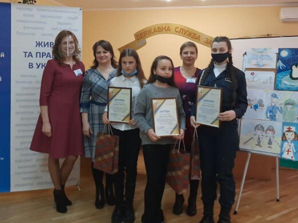Переможці конкурсу «Територія професії»
