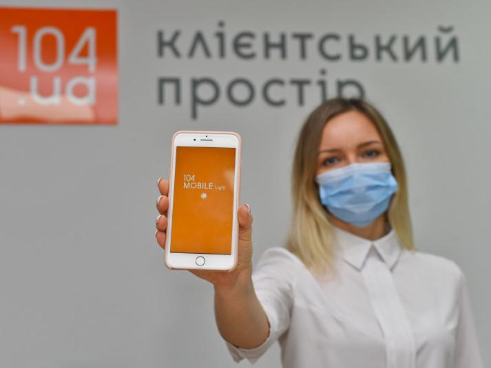 начальниця волинського управління клієнтського сервісу104.uaОльга Тимощук