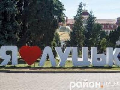 Рейтинг міст України 2020: на якому місці опинився Луцьк