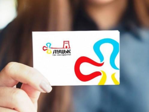 Е-квиток